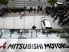 TOPSHOT-JAPAN-RENAULT-NISSAN-MITSUBISHI-AUTOMOBILE-GHOSN