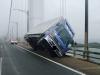 AFP PHOTO / Kagawa prefectural police