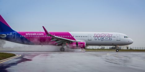 Wizz air ru дц форекс краснодар