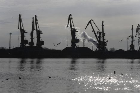 Ventspils Freeport, Aivars Lembergs, corruption, sanctions, OFAC