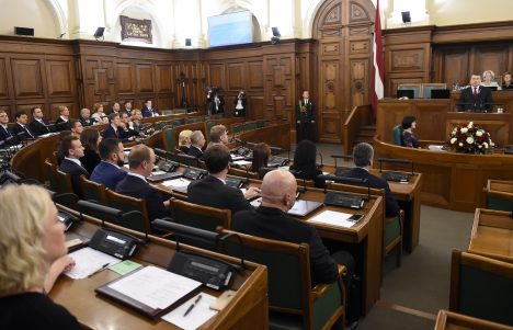 Riga City Council, election, dismissal, term, committee
