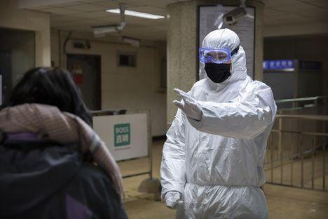 coronavirus, virus, China, Wuhan, illness