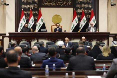 Iraq, U.S., Middle East