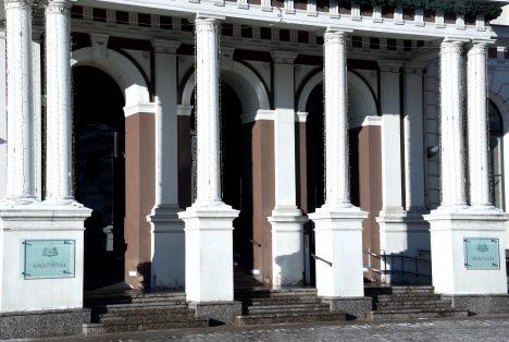 Harmony, Latvian Russians Union, Saeima, Riga City Council, snap elections, Russian, schools