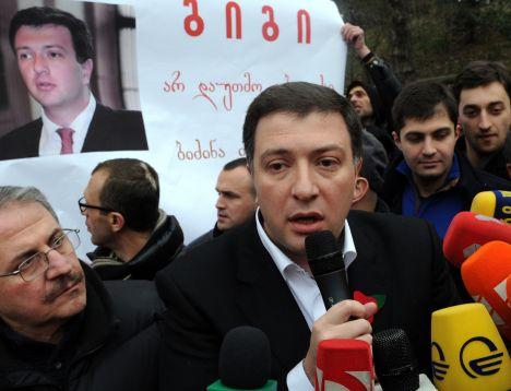 Georgia, opposition, misuse of funds, prison, Georgian Dream