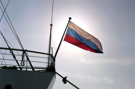 Estonia, Russia, Finland, coast guard, sea rescue, fishing trawler
