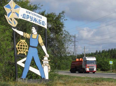 Belarus, oil, Druzhba, Russia