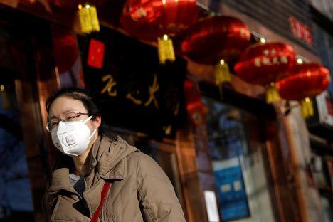 Coronavirus, China, virus, SARS